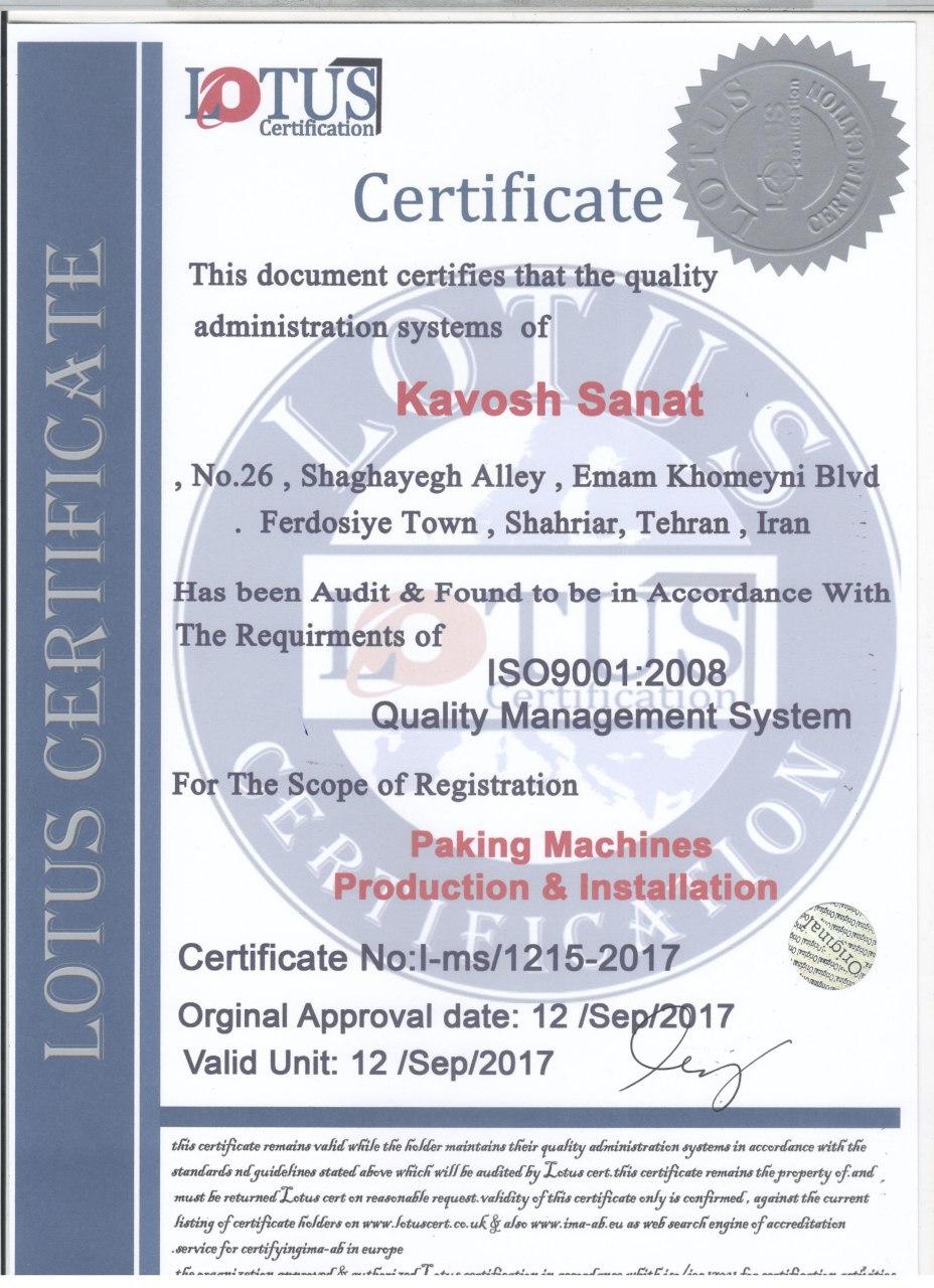 Kavosh Sanat - ISO 9001: 2008