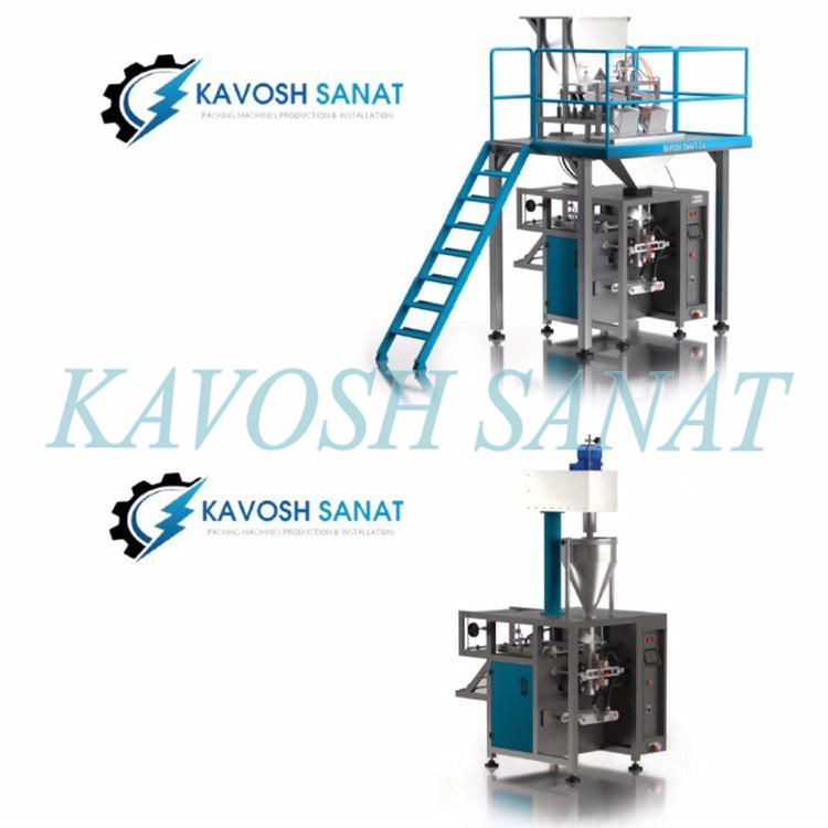 Kavosh Sanat - packaging machines