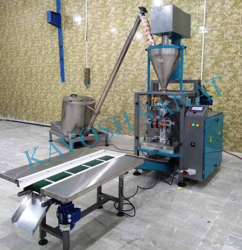 Kavosh Sanat - powder packaging line