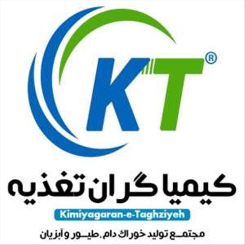 Kavosh Sanat - Kimiyagaran-e-taghziyeh