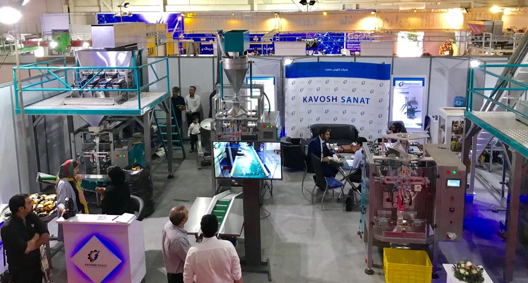 Kavosh Sanat - The 26th printing, packing and related machinery exhibition