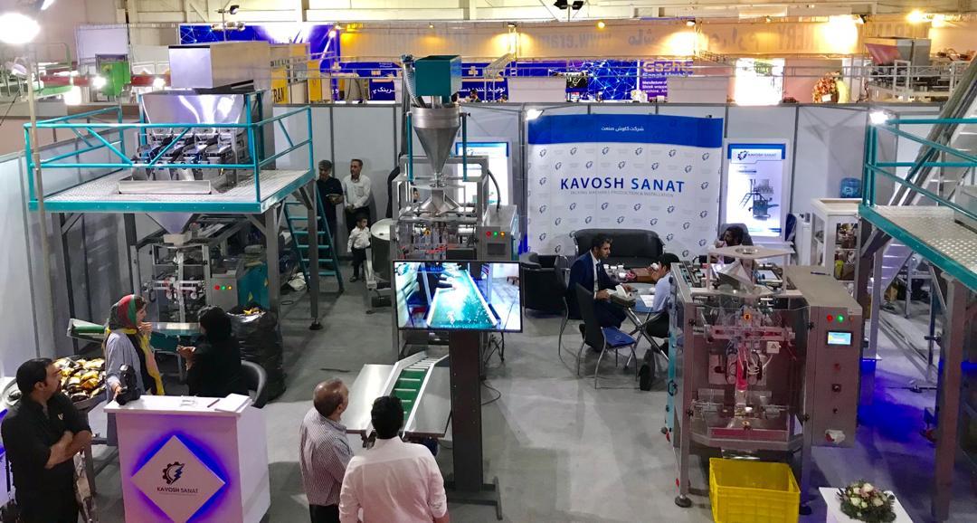 Kavosh Sanat - kavosh sanat in agrofood exhibition