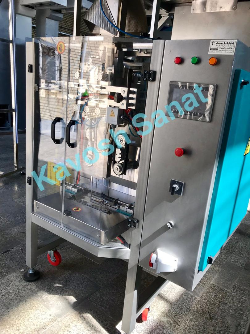 Kavosh Sanat - four side seal packaging machine