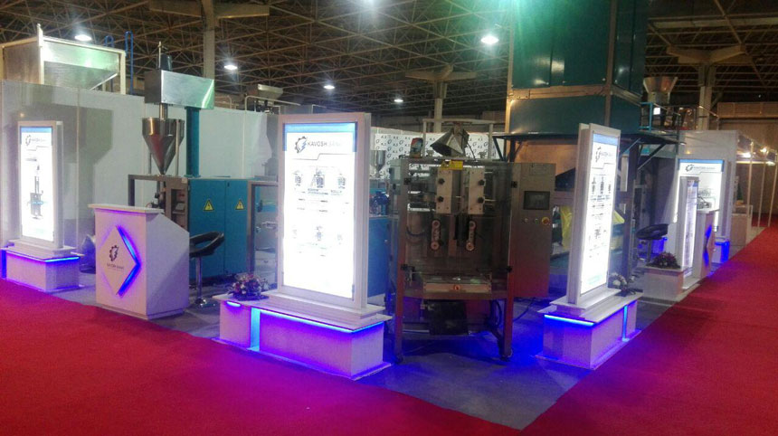 Kavosh Sanat - 23rd International Pack & Print Machinery Exhibition of Iran