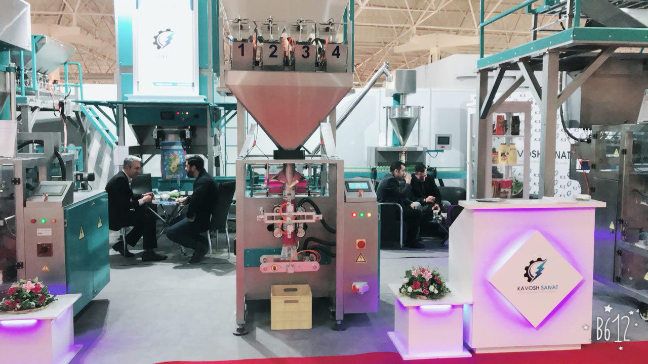 Kavosh Sanat - 24th international printing, packing machinery exhibition