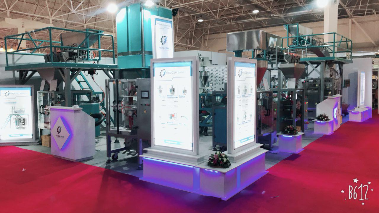 Kavosh Sanat - 24rd International Pack & Print Machinery Exhibition of Iran