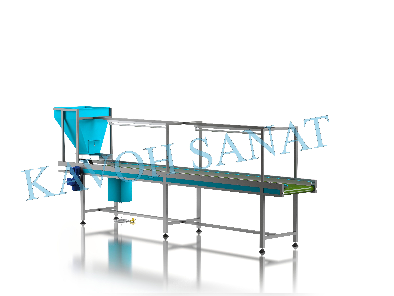 Kavosh Sanat - Cereal Handpick Machine