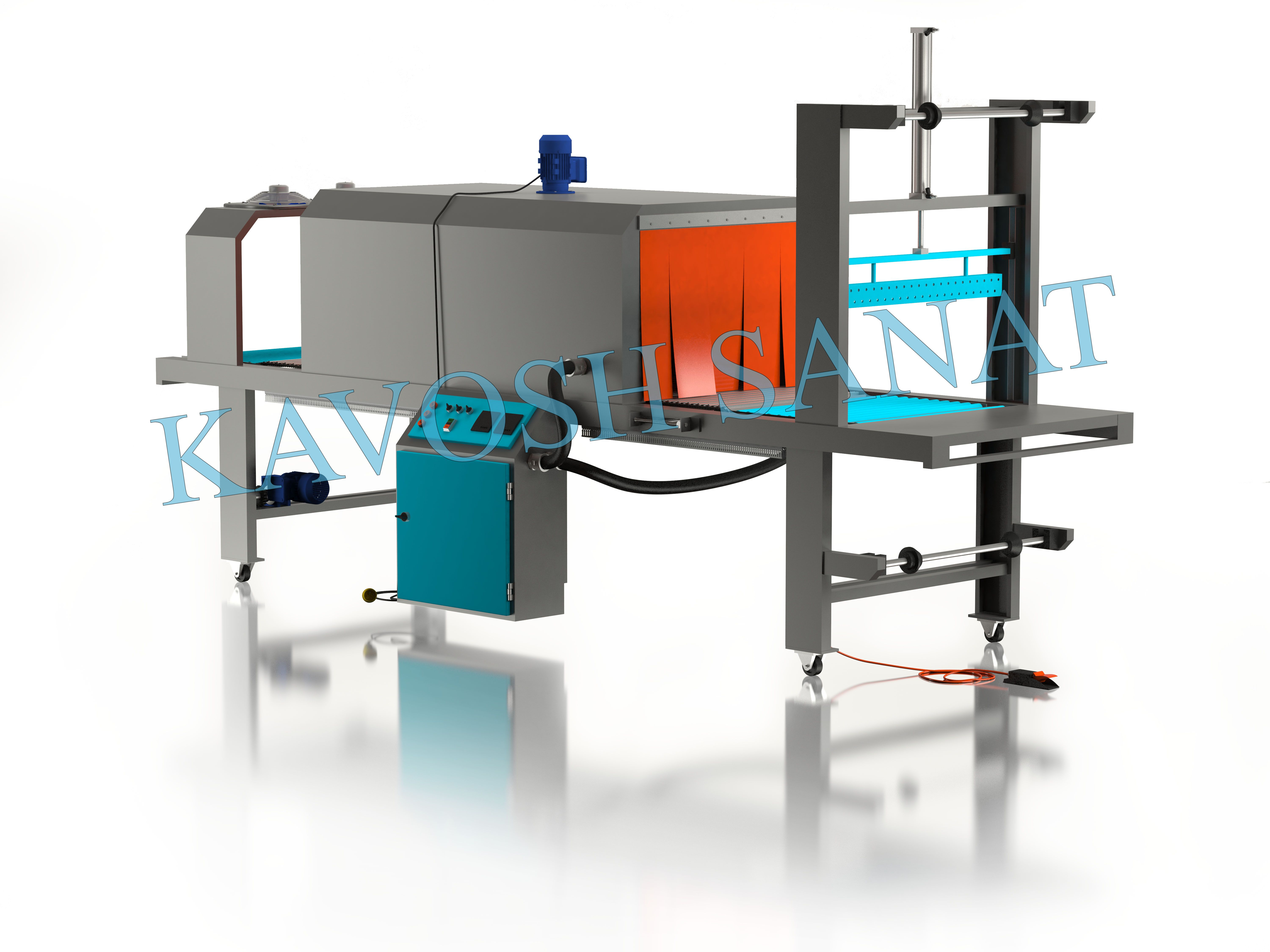 Kavosh Sanat - Shrink Pack Machine