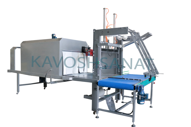 Kavosh Sanat - Automatic shrink pack machine