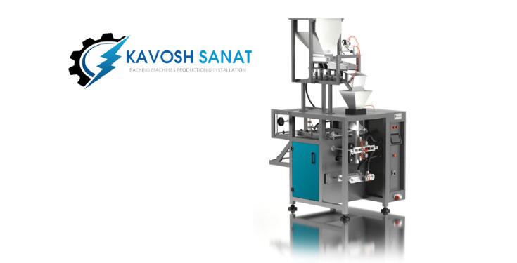 Kavosh Sanat - KP-1091 ، Kavosh Sanat