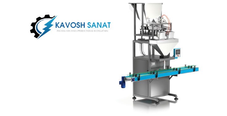 Kavosh Sanat - 2 head automatic electronic weigher